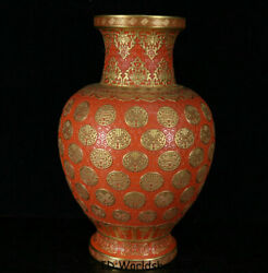 14qianlong Marked Old China Red Lacquerware Porcelain Dynasty Texts Bottle Vase