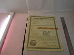 1951 Ford 2 Door Barn Find Historical Document 2dr Coupe Deluxe