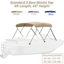 Standard Bimini Top 3 Bow Boat Cover 6ft Long With Rear Poles And Boot Beige