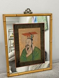 Vtg Antique Chinese Print On Fabric Possibly King Of Zhou Or Qin Shi Huang