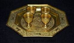 14.4 Antique China Copper Gilt Gold Dynasty Dragon Fish Plate Drinking Cup Set