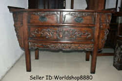 49.2 Antique Chinese Huanghuali Wood Dynasty Dragon Drawer Table Desk Furniture