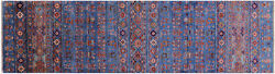 2' 6 X 9' 8 Runner Hand Knotted Tribal Gabbeh Wool Rug - Q8044
