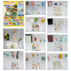 Rare 2006 Re-ment Student Stationery Full Set Of 10 Pcs No Boxes