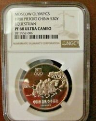 1980 China Moscow Olympics Piefort Silver 30y Equestian Ngc Pf 68 Ultra Cameo