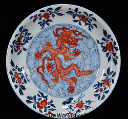 17.6 Xuande Marked Old China Blue White Allite Red Porcelain Dragon Plate Tray