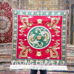 Yilong 3'x3' Square Silk Red Dragon Carpet Tapestry Hand Knotted Area Rug 473h