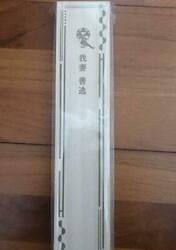 Deviland039s Blade Made-to-order Limited Product Wajima Lacquer Chopsticks