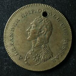 Thomas Kettle Medal 1814 Brass Medallet England Alexander Of Russia Fauver 25mm