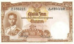 Thailand 10 Baht 1953 P 76d Sign. 44 Series W/553 Uncirculated Banknote J21