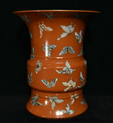 13.2 Qianlong Marked China Red Porcelain Dynasty Butterfly Colored Goblet Vase