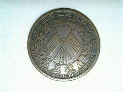 1938 China Japanese Puppet State Manchukuo Chien Year 5 Dragon Rotate Error Coin