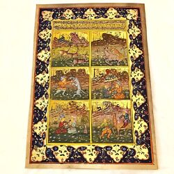 Antique Middle Eastern Artwork Painting On Islamic Arabic Book Leaf Rare Art - D