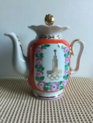 Vintage Soviet Porcelain Teapot Olympics 1980 Moscow Rare Russia Ussr