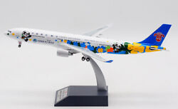 1200 32cm Aviation China Southern Airbus A330-300 Passenger Plane Diecast Model