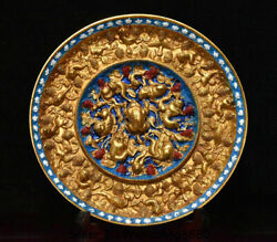 8 Rare Old Chinese Copper 24k Gold Gilt Dynasty Frog Beast Round Bronze Mirror