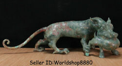 24.8 Antique Old Chinese Bronze Ware Dynasty Animal Tiger Eating Beast Statue