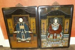 Rare Pair Vintage Chinese Reverse Glass Painting Emperor And Empress Wood Frames