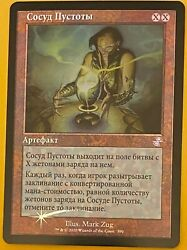 Russian Foil Chalice Of The Void Time Spiral Remastered Old Border Foil