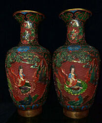 24 Old Qing Dynasty Red Lacquerware Painting Kwan-yin Guan Yin Bottle Vase Pair