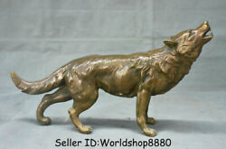9.6 Old Chinese Bronze Copper Feng Shui Animal Wolf Wolves Statue Sculpture