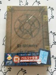 Persona Prize D All Books With Tarot Card Pattern Notepad