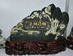 19.6 China Natural Dushan Green Jade Carved Plum Blossom Flower Bamboo Statue