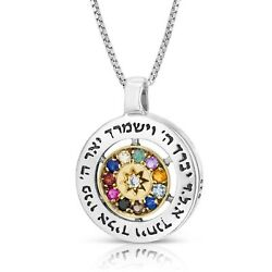 925 Sterling Silver And 9k Gold Circular Priestly Blessing And Hoshen Pendant
