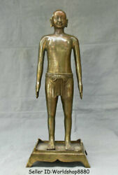21.6 Old Chinese Bronze Copper Stand Naked Man Human Acupuncture Point Statue