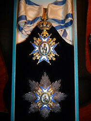 Cased Order Of St. Sava 2nd Class Grand Officer Medal Set Serbia