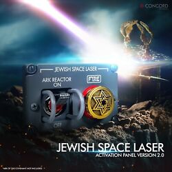 New Jewish Space Laser Activation Panel - Option 1 Master Laser Fire Panel