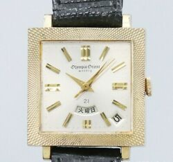 Orient Olympia Orient Weekly Square Case Dead Stock Vintage Watch 1960and039s