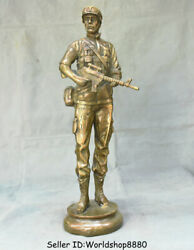 16.4 Old Chinese Bronze Stand America Private Soldier Hold Gun Weapon Statue