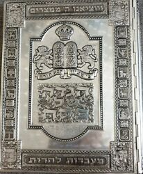 Szyk Superb Excited Art Color Metal Cover Haggadah English Wow הגדה