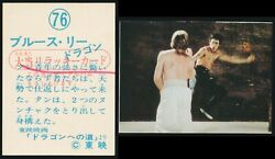 1974 Yamakatsu 76 Bruce Lee Chuck Norris Cancelled Lucky Prize Japanese Card