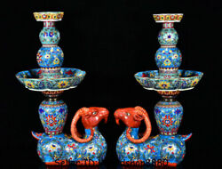 19.2qianlong Marked China Colour Enamels Porcelain Sheep Zun Candle Holder Pair
