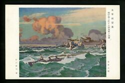 Japan Pre Wwii Postcard Set Of 6 W/ Cover Navy Military Ships Battle Scenes