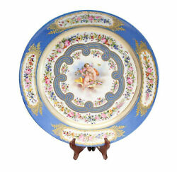 Sevres France Porcelain 17.5 Inch Wall Charger, Hand Painted, 19th Century