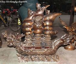 33 Chinese Fengshui Pure Bronze Dynasty Wealth Dragon Ship Sailing Boat Statue
