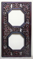 Chinese Antique Wood Screen Original With Intricate Carvings