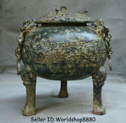 10old China Bronze Ware Dynasty Chain Portable Beast Legs Incense Burner Censer