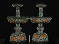 17.2old China Cloisonne Enamel Bronze Beast Face Candle Holder Candlestick Pair