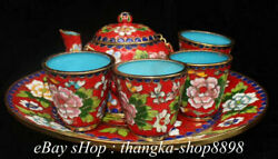 10 Old China Red Cloisonne Enamel Dynasty Palace Flower Handle Teapot Cup Set