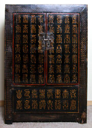 Chinese Antique Black Lacquer Cabinet With Caligraphy