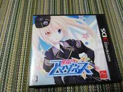 Nintendo 3ds Amazoness Of Star Frost Arc System Works Rpg