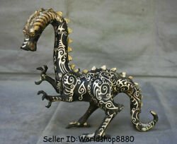 10 Rare Old Chinese Bronze Silver Ware Dynasty Dinosaur Dinosaurs Animal Statue
