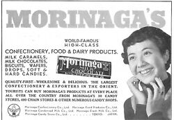 1939 Vintage Advert, Morinaga Confectionery, Food And Dairy Products, Tokyo Japan