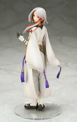 Used Alter Last Exile Fam, The Silver Wing Dio Eraclea 1/8 Pvc From Japan