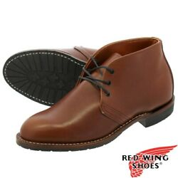 New Red Wing 9048 Beckman Chukka Brown Usa Mens 12 D Featherstone Leather Boots