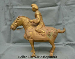 14.8 Old China Copper 24k Gilt Gold Tang Dynasty Woman Maid Ride Horse Statue